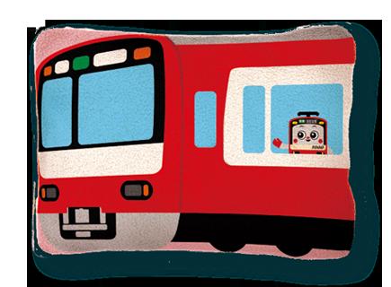 京急電車デザイン「湯たんぽ」