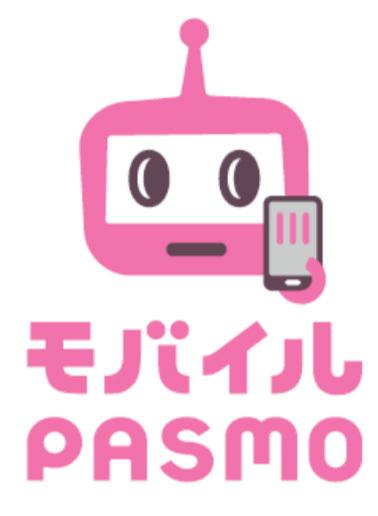 モバイルPASMOロゴ