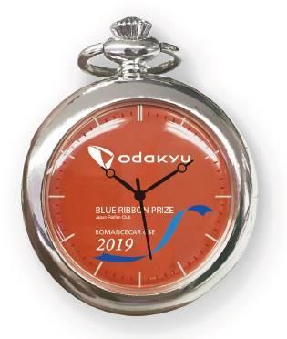 懐中時計(盤面)
