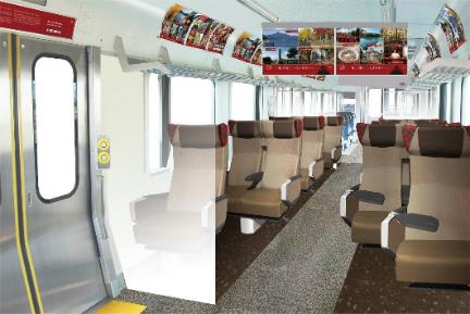 指定席車両(イメージ)