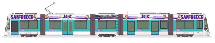 サンフレッチェ電車(イメージ)