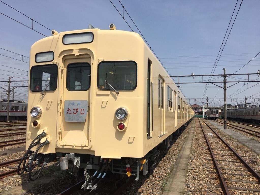 8000系8111F(セイジクリーム編成)