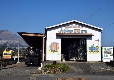 貨物鉄道博物館