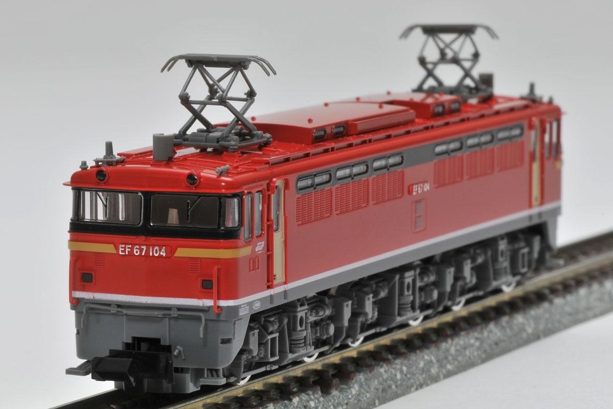 TOMIX EF67形100番台