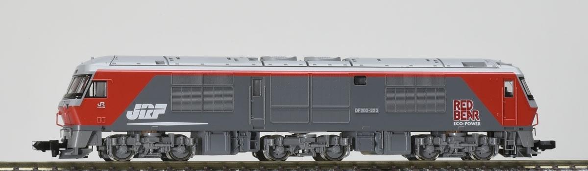 TOMIX DF200形200番台