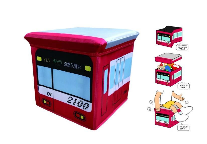 ケイキューブ収納BOX 2100形/RED