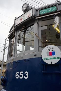 653号「被爆電車」