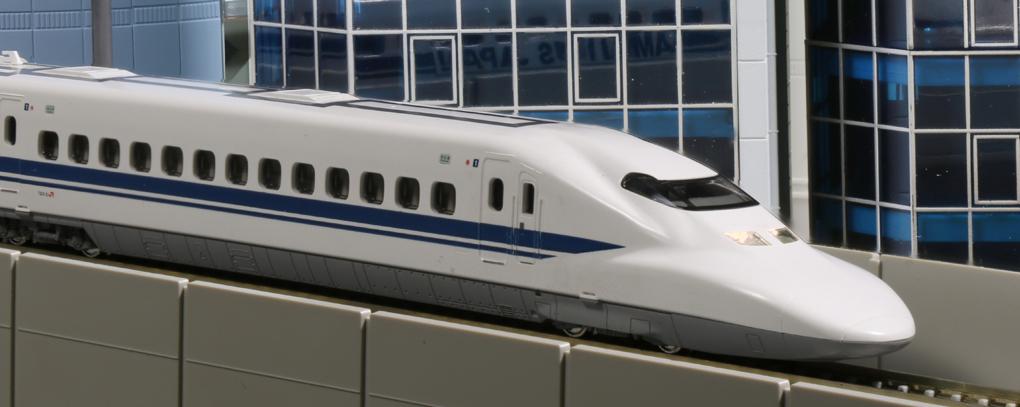 700系新幹線「のぞみ」