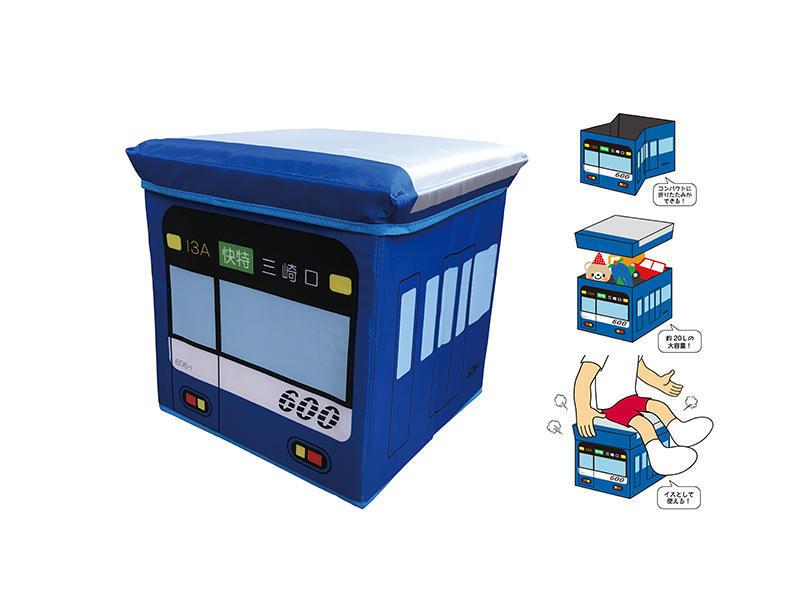 ケイキューブ収納BOX(イメージ)