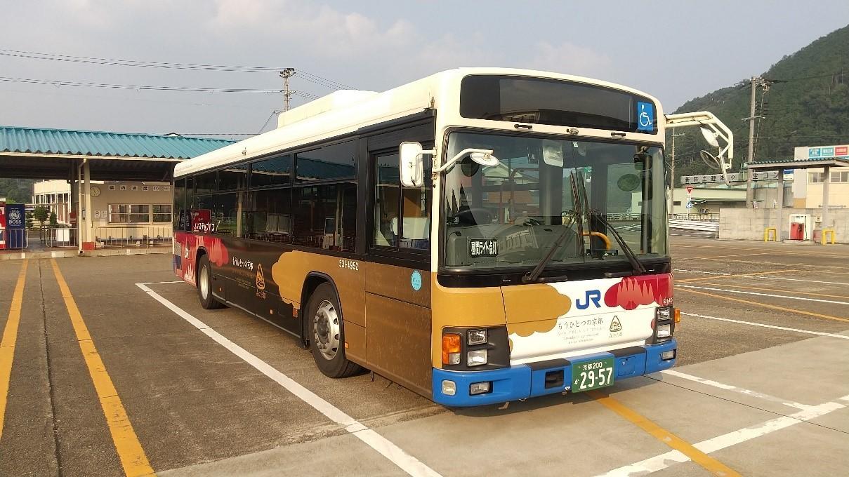 森の京都エリアラッピングバス