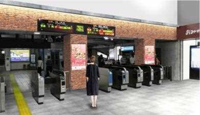 呉駅コンコース(リニューアルイメージ)