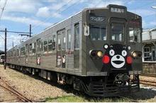 くまモンのラッピング電車1号
