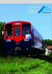 水島臨海鉄道2021年カレンダー