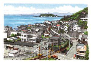 江ノ電カレンダー(表紙イメージ)