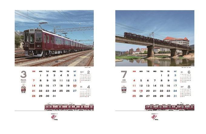 阪急電車カレンダー(イメージ)