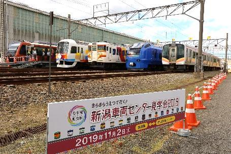 新潟車両センター見学会(2019年の様子)