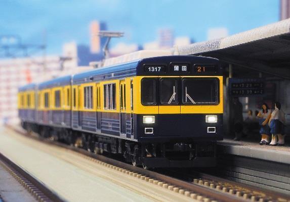 東急1000系「きになる電車」(イメージ)