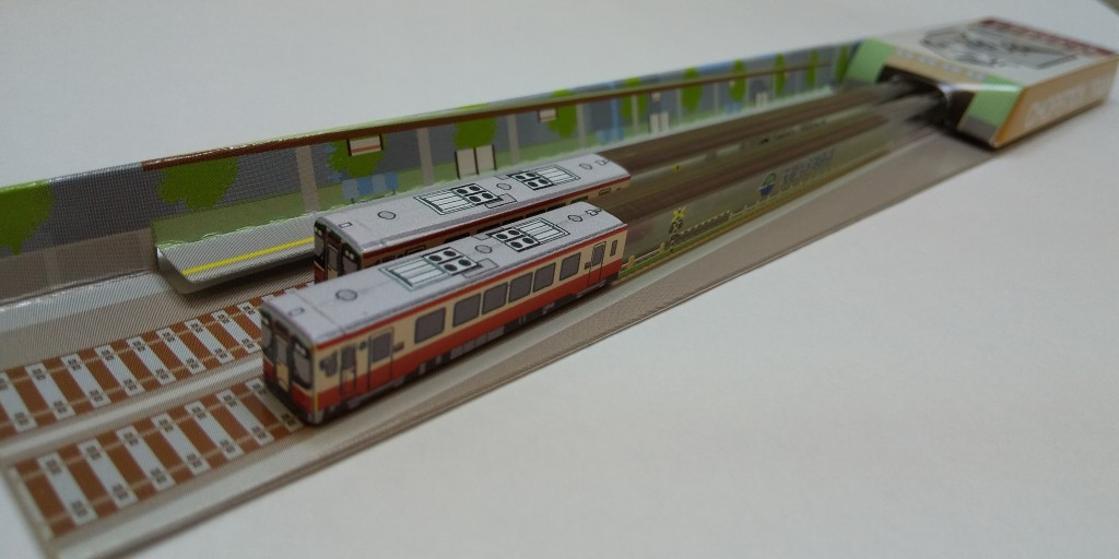 キハ20色塗装列車「ハシ鉄」
