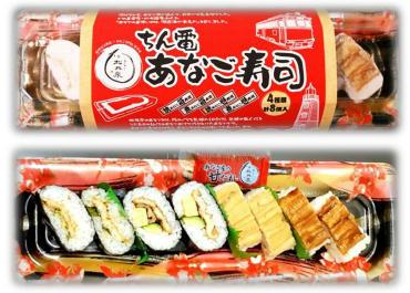 ちん電あなご寿司(イメージ)