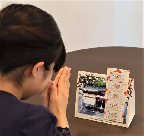 学文路駅入場券(台紙組み立て後イメージ)