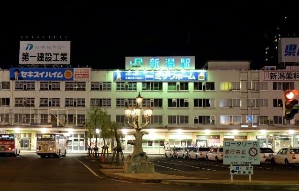 新潟駅万代口駅舎・駅名標