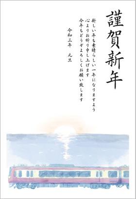 京急オリジナル年賀はがき 普通紙イラスト版(イメージ)