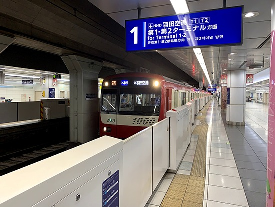 羽田空港第3ターミナル駅