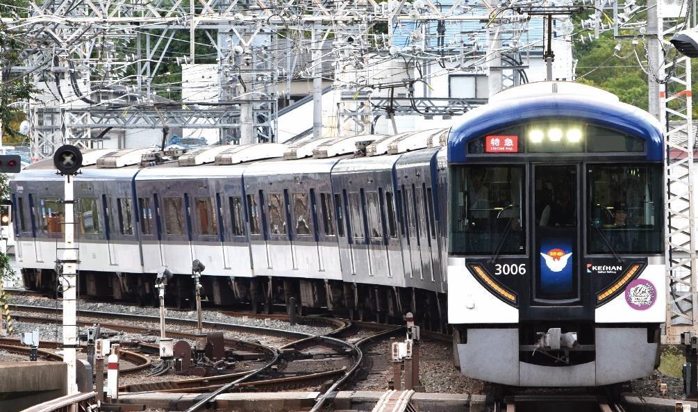 百花列車(イメージ)