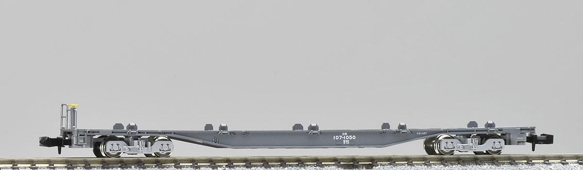 コキ107形増備型