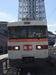 東武 350型 日光線・宇都宮線乗りつくし旅(ツアー)