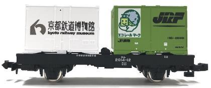 TOMIX Nゲージ貨車コム 19D-28901/京都鉄道博物館