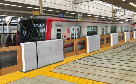北千住駅ホームドア(設置イメージ)