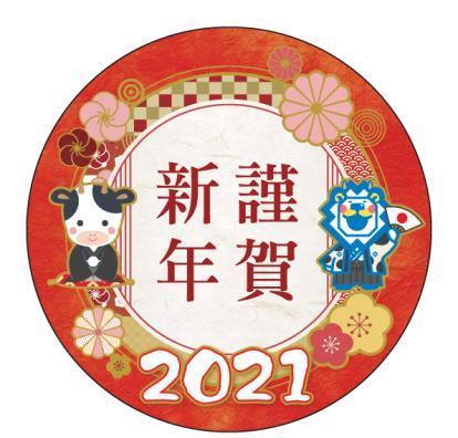 駿豆線用ヘッドマーク(イメージ)