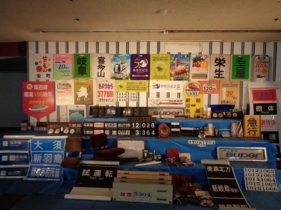入札オークション商品(イメージ)