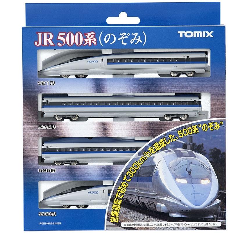 TOMIX 500系基本セット