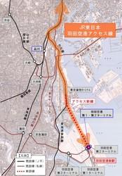 羽田空港と都心を結ぶJRのアクセス線、2029年度に開業へ