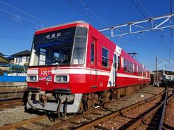 遠州鉄道 1000形1001号編成 引退記念ヘッドマーク 掲出