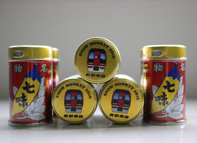 七味唐辛子 2100系缶