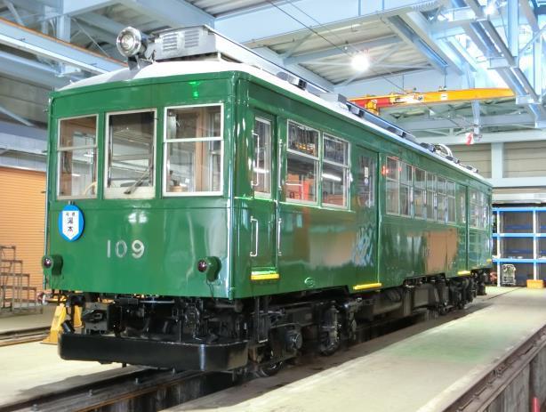 モハ2形109号