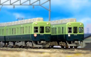 京阪2400系未更新車(試作品)