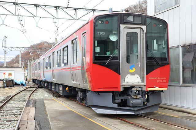 SR1系200番台