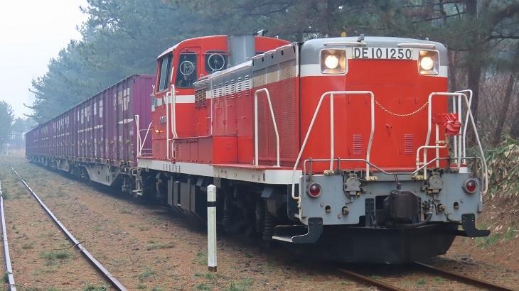 DE10形1250号機