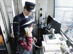 京阪 大津線電車運転体験 開催