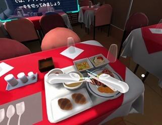 新幹線食堂車内体験(イメージ)