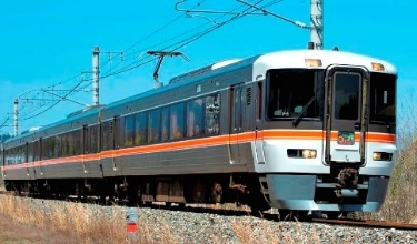 飯田線秘境駅号(イメージ)