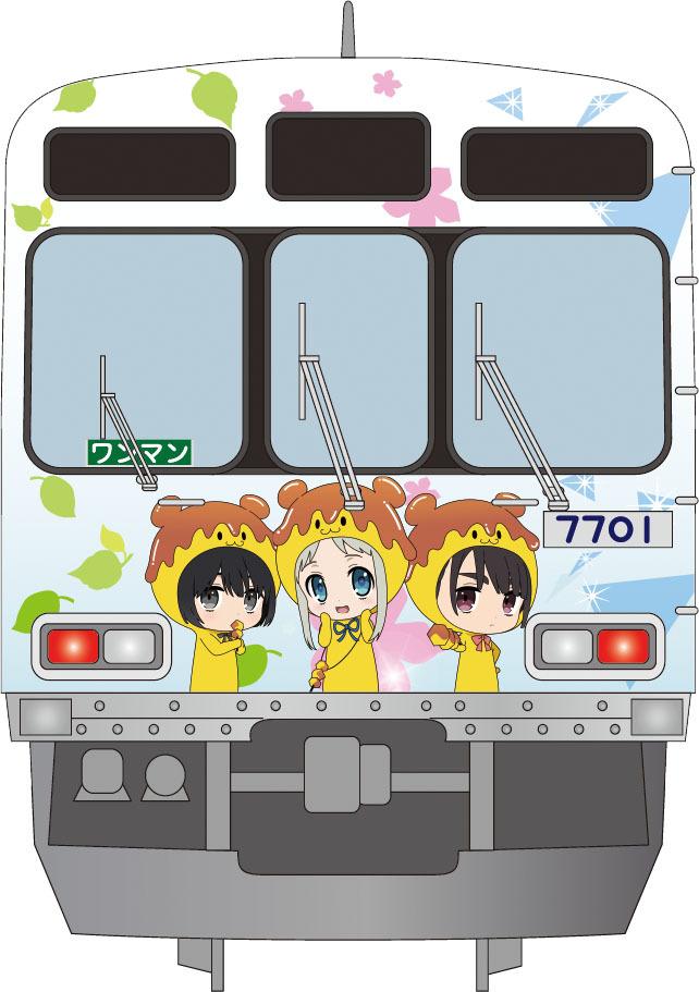 超平和バスターズトレイン(7701号車イメージ)