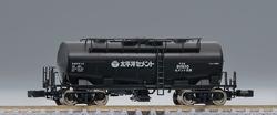 TOMIX タキ1900形 太平洋セメント 再販売