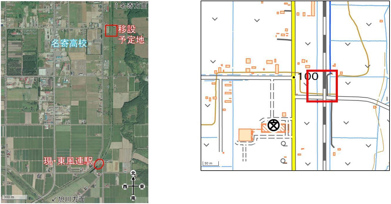 東風連駅の移設予定地
