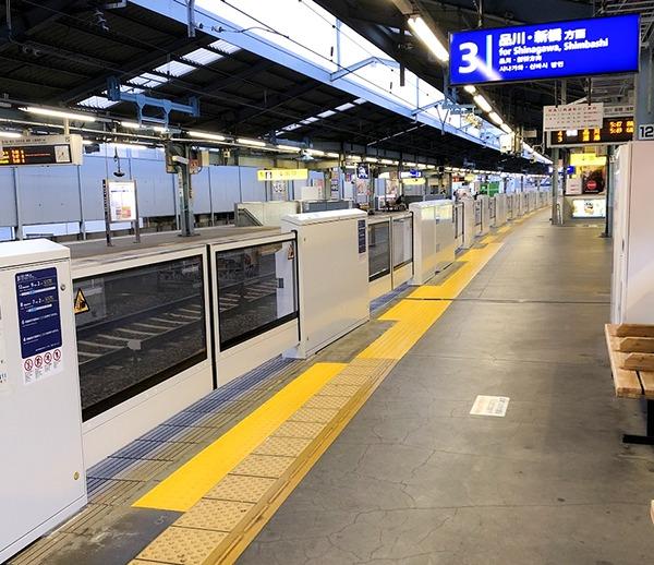 ホームドア(平和島駅3番線)