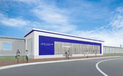 JR北海道、ロイズ工場最寄り駅の駅名を「ロイズタウン駅」に決定